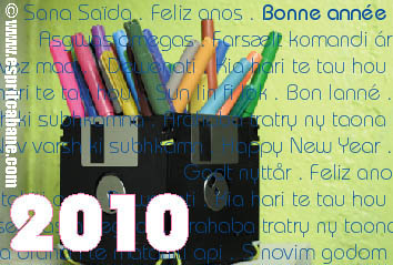 Cartes de voeux 2010