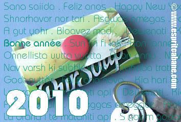 carte nouvel an 2010
